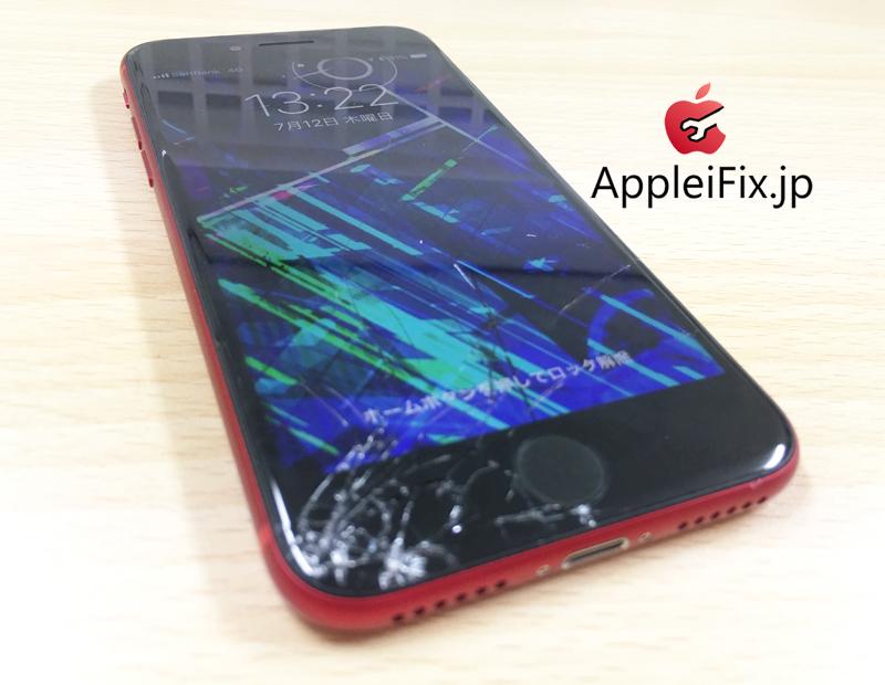 iPhone8修理3.jpg