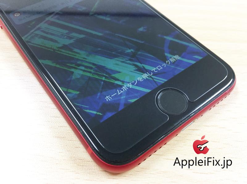 iPhone8修理4.JPG