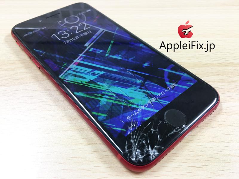 iPhone8修理1.jpg