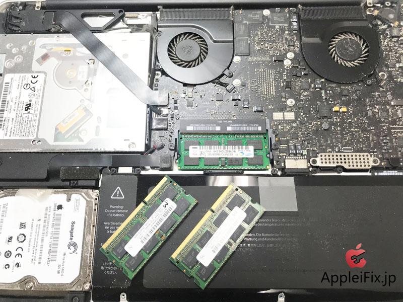 MacBookPro15インチ メモリ4GBがら8GBに増加カスタム4.JPG