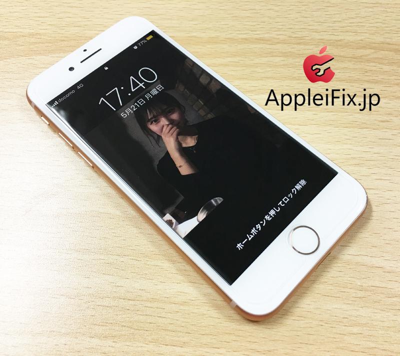 新宿iPhone8画面割れ修理AppleiFix2.jpg