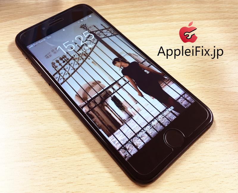 新宿iPhone7画面割れ修理4.JPG