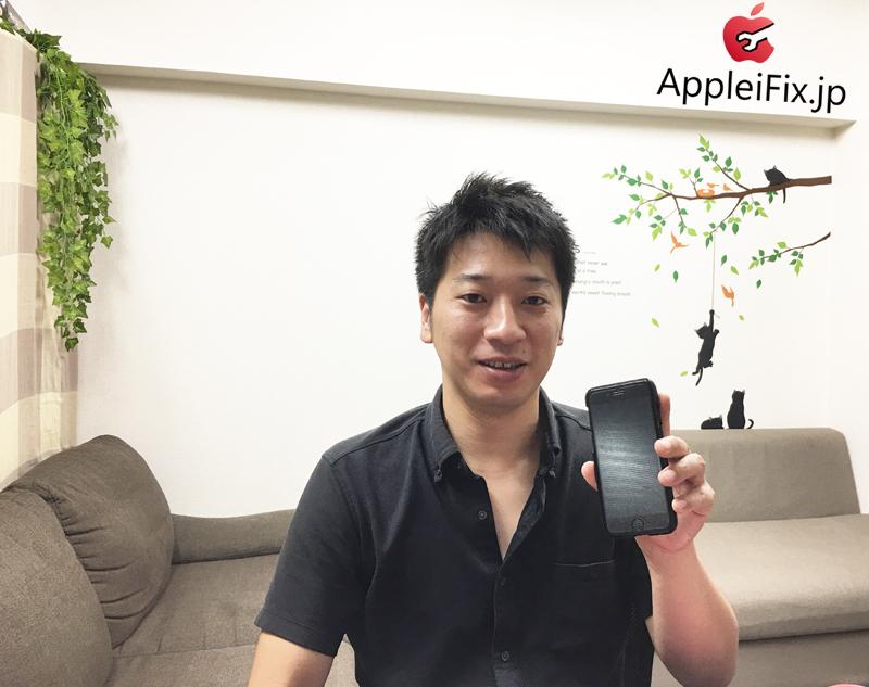 新宿iPhone7画面割れ修理1.jpg