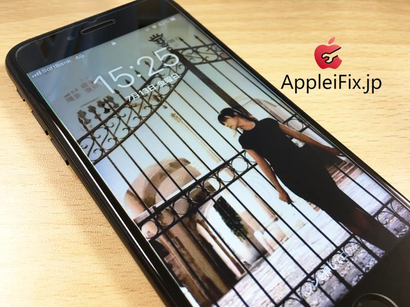 新宿iPhone7画面割れ修理.JPG