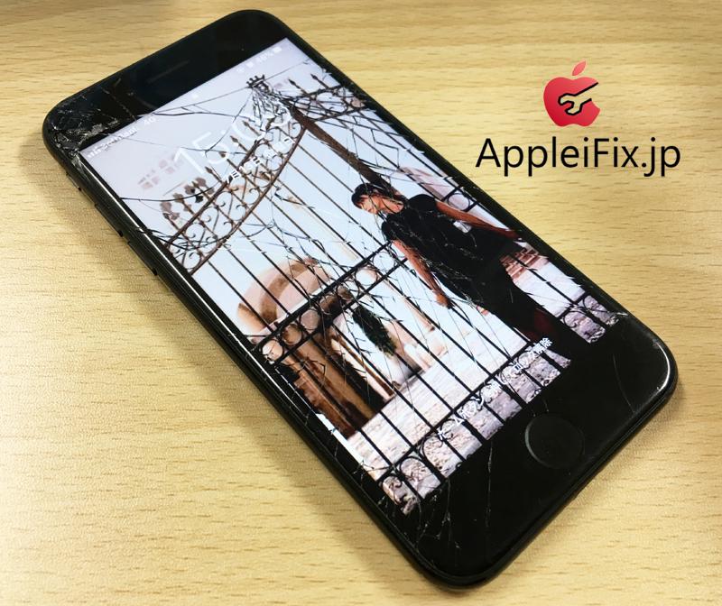 新宿iPhone7画面割れ修理2.jpg