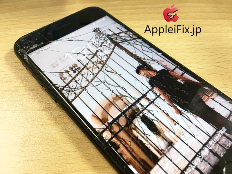 新宿iPhone7画面割れ修理3.jpg