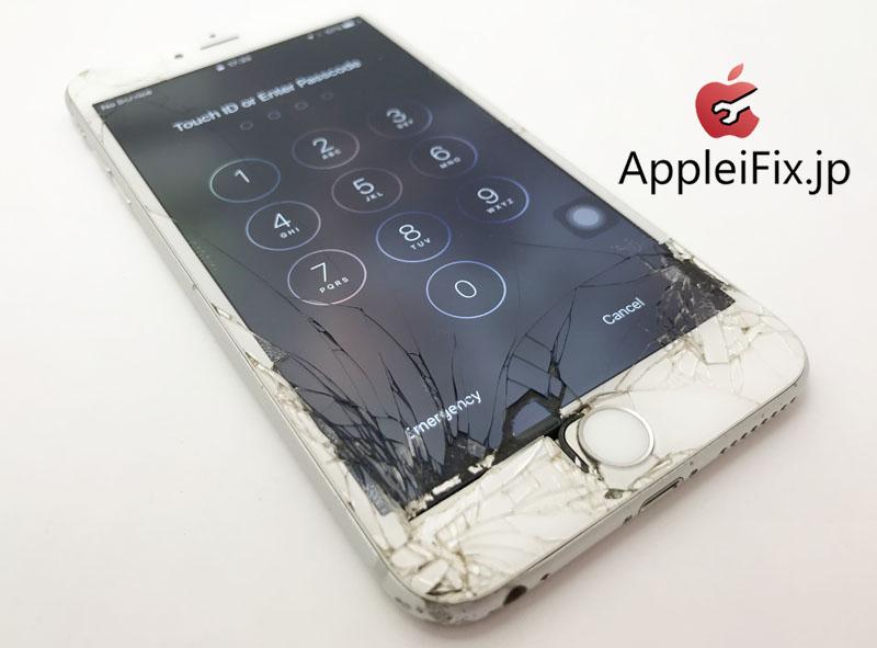 iPhone6画面割れ修理新宿AppleiFix3.jpg