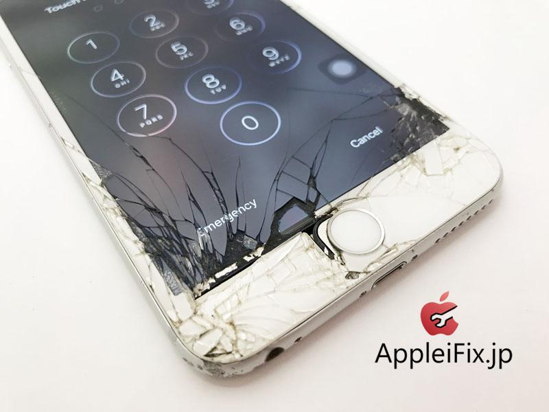 iPhone6画面割れ修理新宿AppleiFix2.jpg