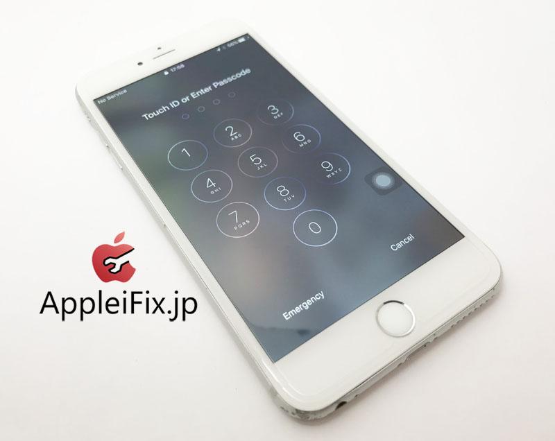 iPhone6画面割れ修理新宿AppleiFix.jpg