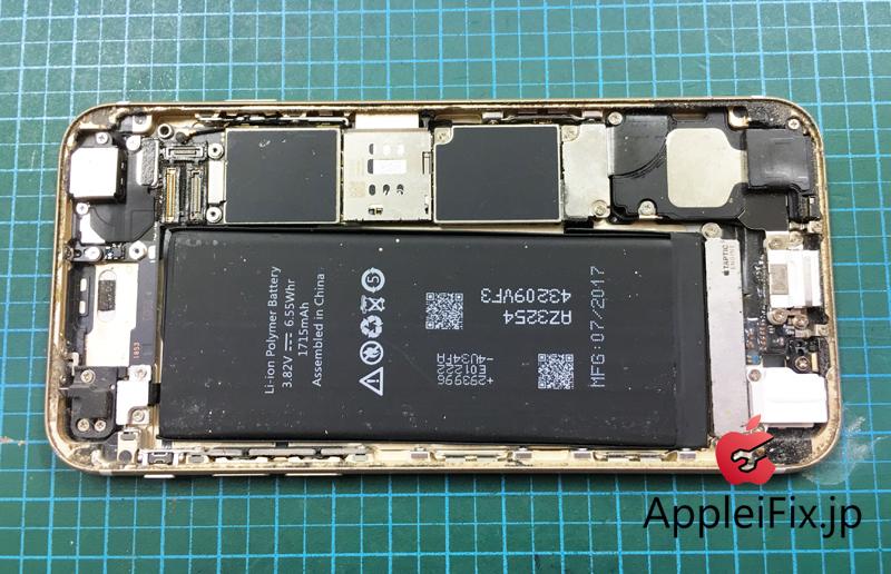 新宿iPhone6S画面修理.JPG