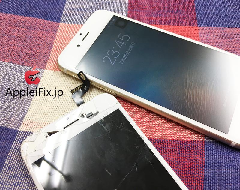 新宿iPhone6S画面修理2.JPG