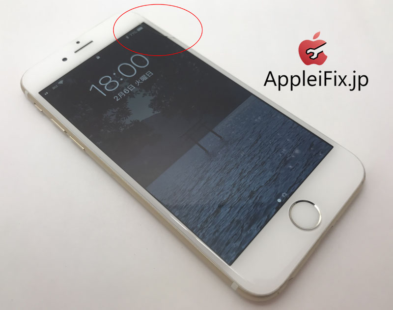 iPhone6ガラス交換修理4.jpg