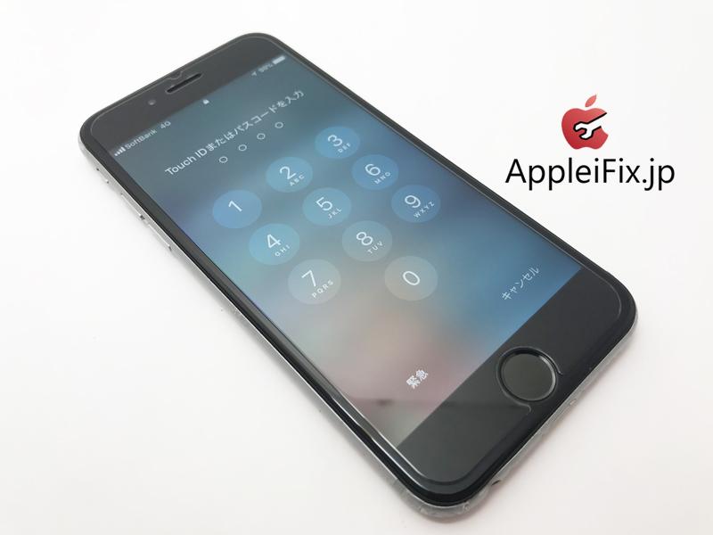 iPhone6S画面修理とバッテリー交換修理.JPG