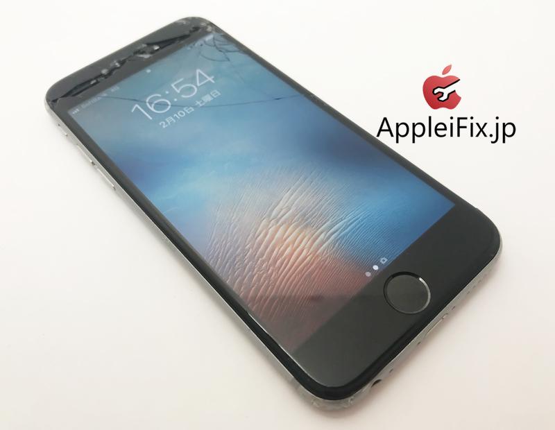 iPhone6S画面修理とバッテリー交換修理3.JPG