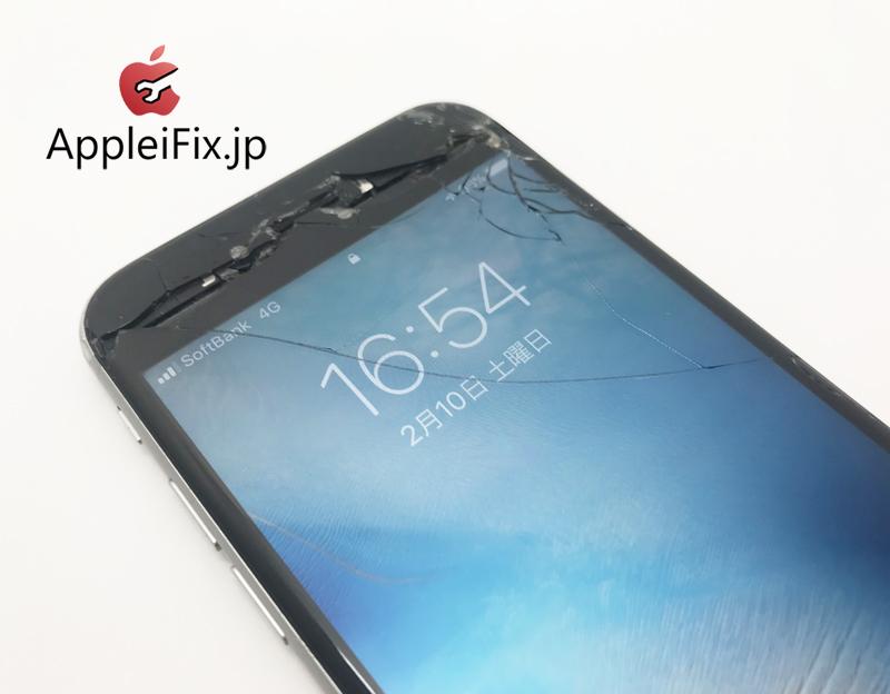 iPhone6S画面修理とバッテリー交換修理2.jpg