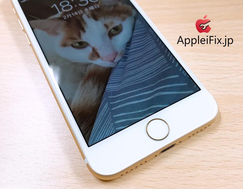 iPhone7ガラス割れ修理.JPG