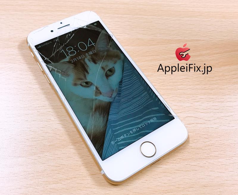iPhone7ガラス割れ修理2.jpg