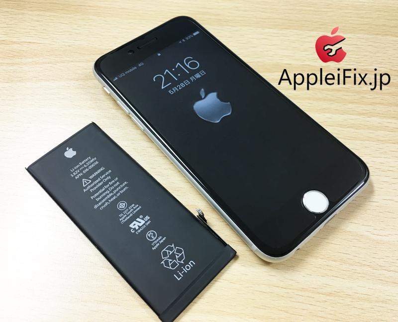 iPhone6S画面割れ修理とバッテリー交換修理2.jpg
