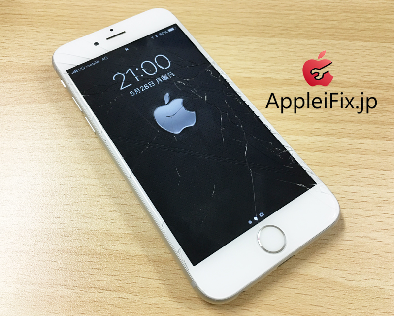 iPhone6S画面割れ修理とバッテリー交換修理1.jpg