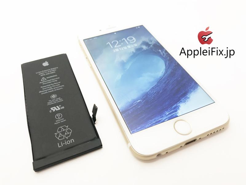 iPhoneバッテリー交換修理1.jpg