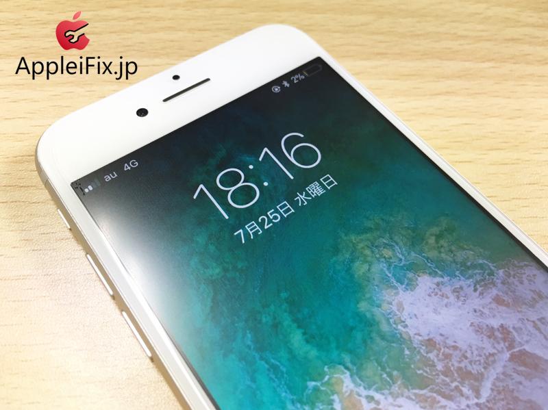 iPhone6S画面割れと水没修理4.JPG