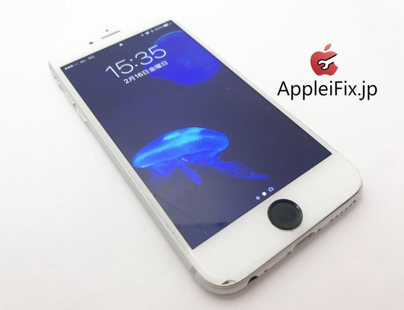 iPhone6ガラス交換修理とバッテリー交換修理.JPG