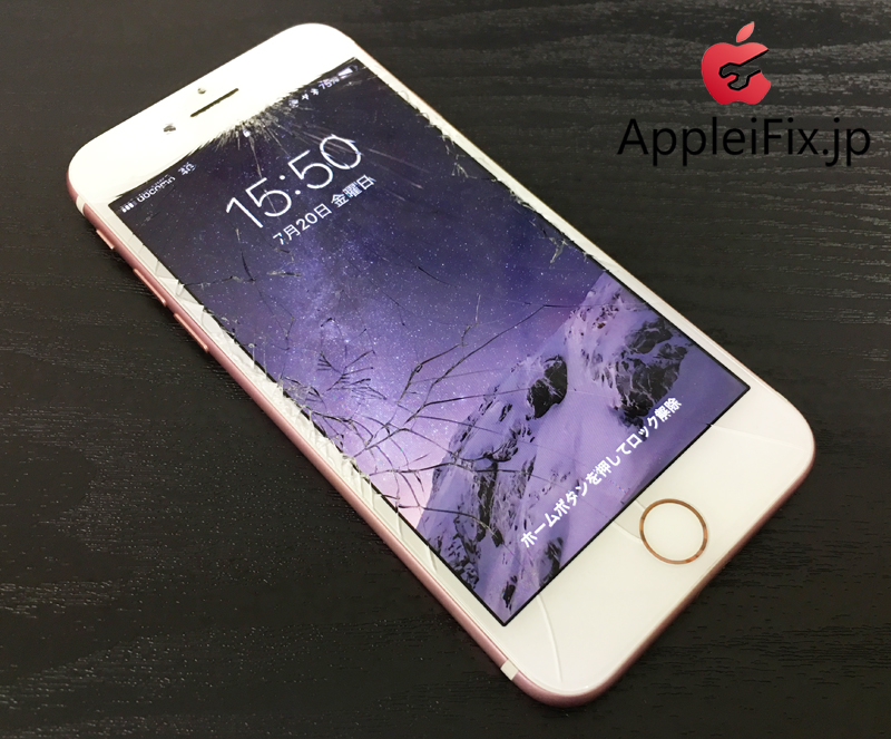 iPhone6S画面修理.JPG