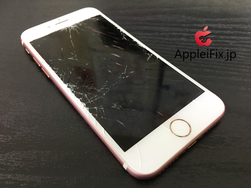 iPhone6S画面修理2.JPG