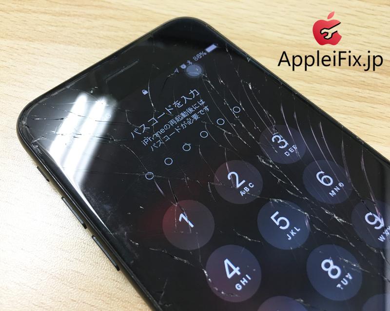 iPhone7画面修理6800円AppleiFix修理専門店1.jpg