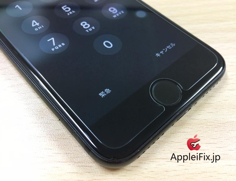iPhone7画面割れ修理3.jpg