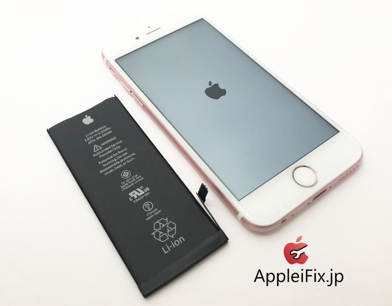 iPhone6Sガラス交換修理、バッテリー交換修理1.jpg