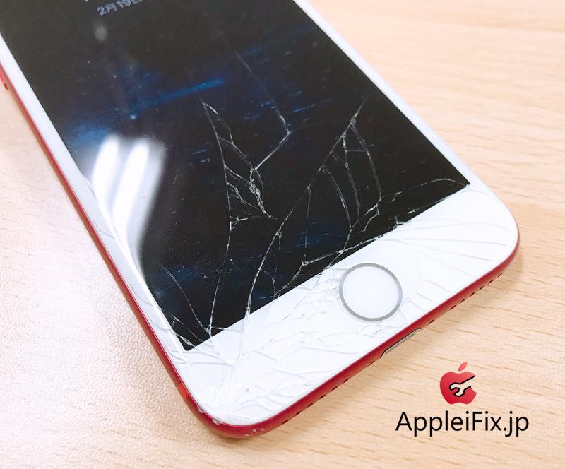 iPhone7画面割れ修理とバッテリー交換修理3.JPG