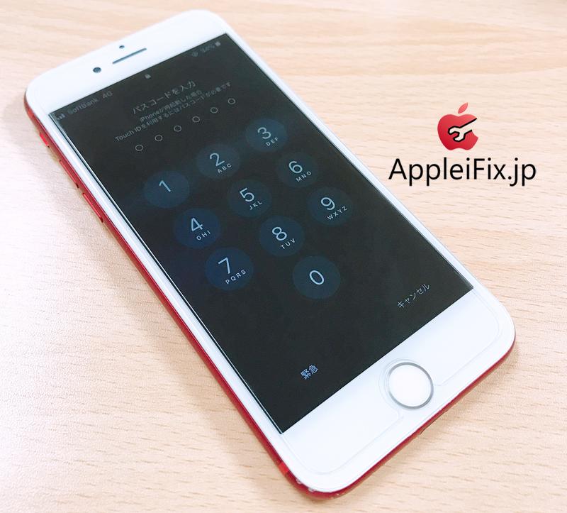 iPhone7画面割れ修理とバッテリー交換修理4.JPG