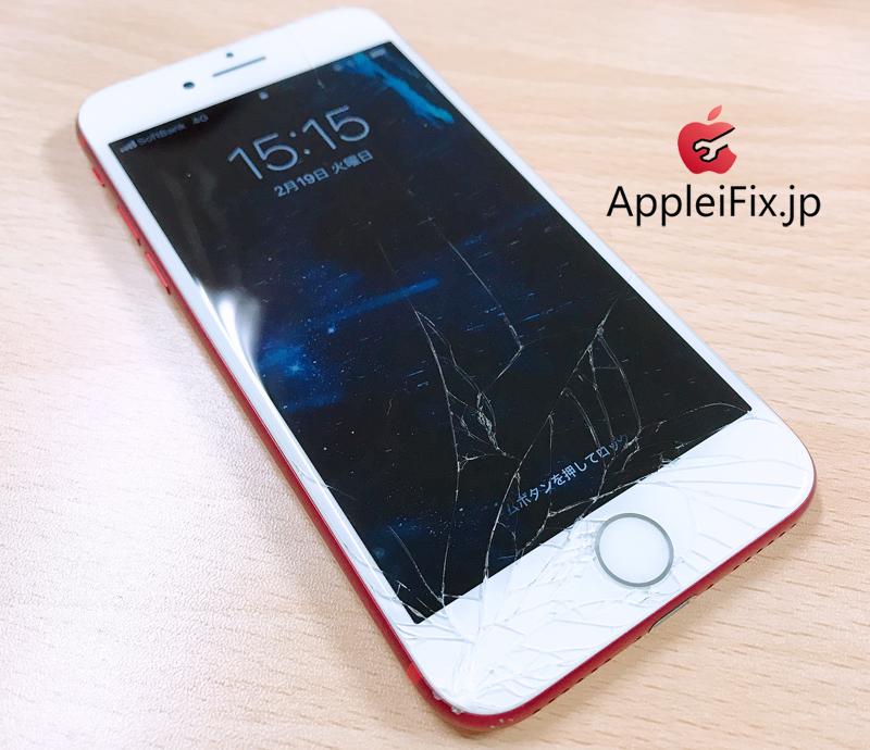 iPhone7画面割れ修理とバッテリー交換修理2.jpg
