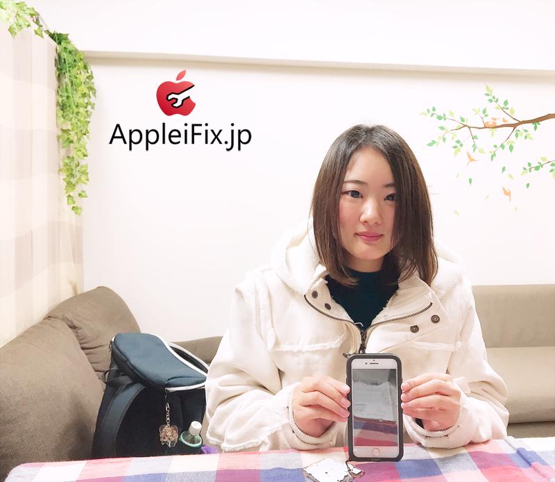 iPhone7画面割れ修理とバッテリー交換修理1.jpg