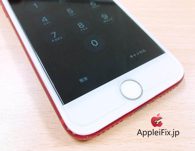 iPhone7画面割れ修理とバッテリー交換修理5.JPG