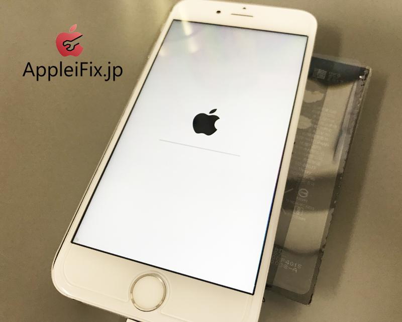 iPhone6S水没修理・データ復旧修理AppleiFix.JPG