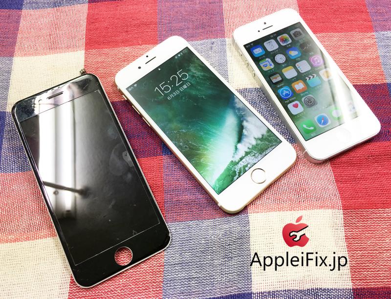 iPhone6Sガラス+液晶セット交換修理1.jpg
