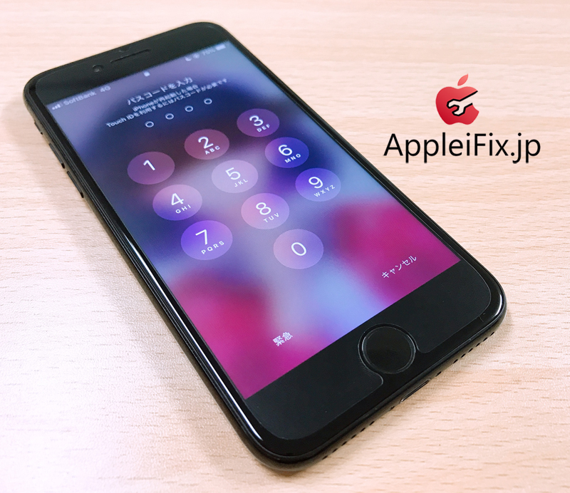 iPhone7画面割れ修理AppleiFix修理センター4.JPG