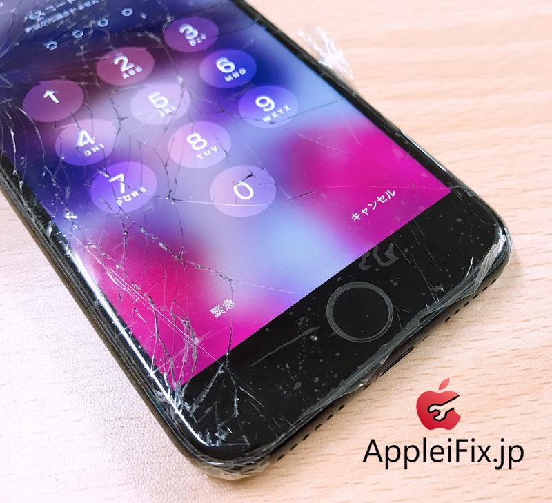 iPhone7画面割れ修理AppleiFix修理センター8.JPG