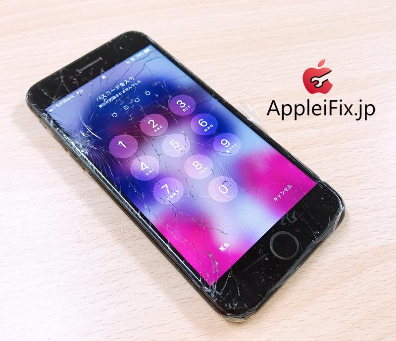 iPhone7画面割れ修理AppleiFix修理センター6.jpg