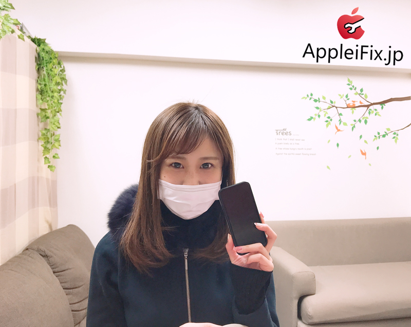 iPhone7画面割れ修理AppleiFix修理センター5.JPG
