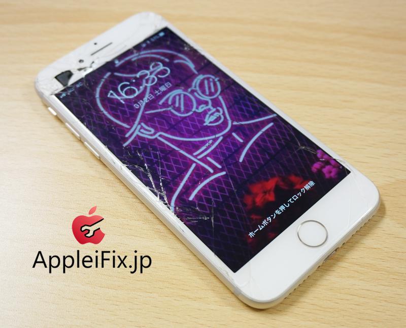 iPhone7画面割れ修理新宿appleifix.JPG