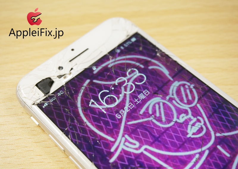 iPhone7画面割れ修理新宿appleifix2.JPG