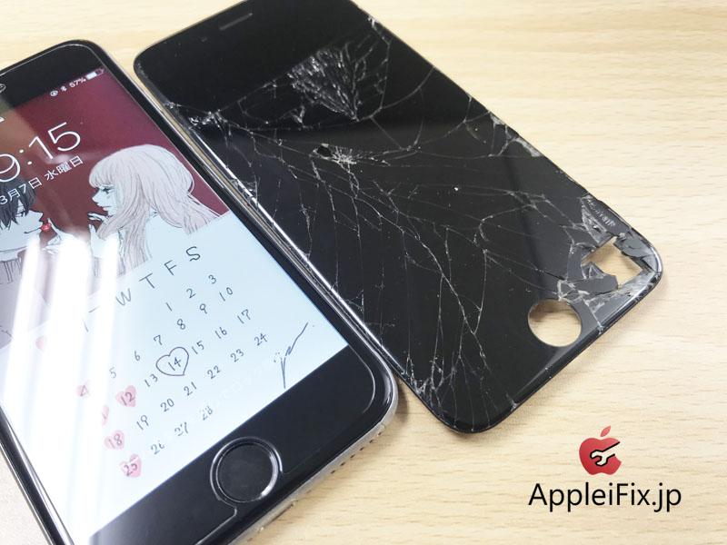 iPhone6S画面修理3.jpg