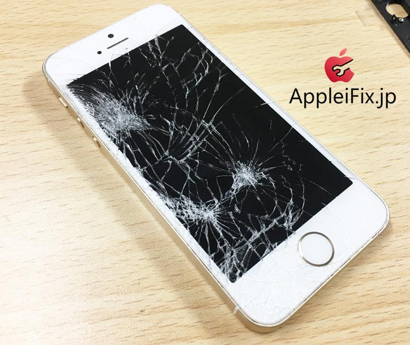 iPhoneSE液晶修理.JPG