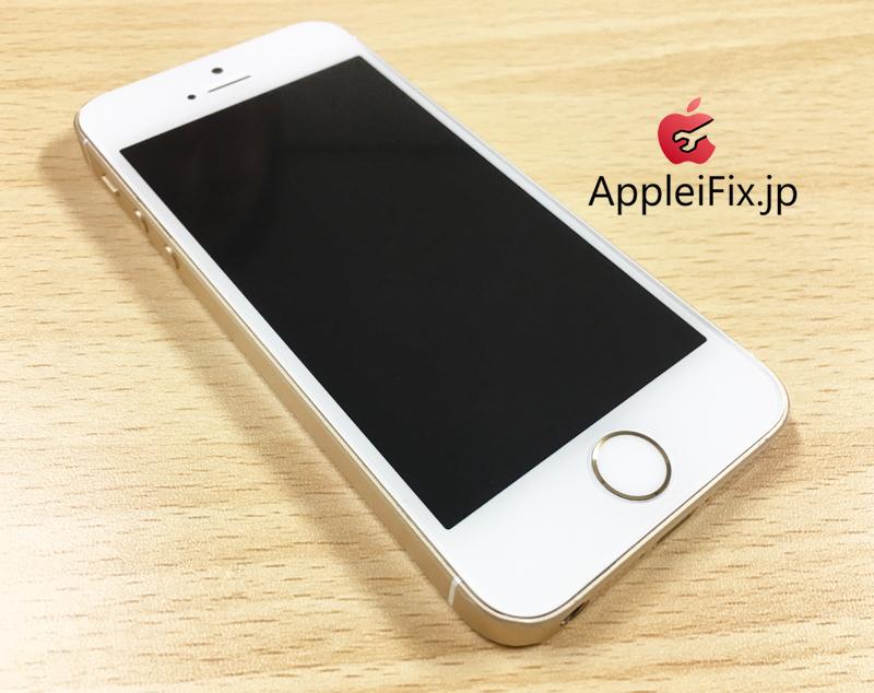 iPhoneSE液晶修理3.jpg