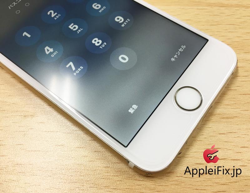 iPhone6S液晶交換修理4.JPG