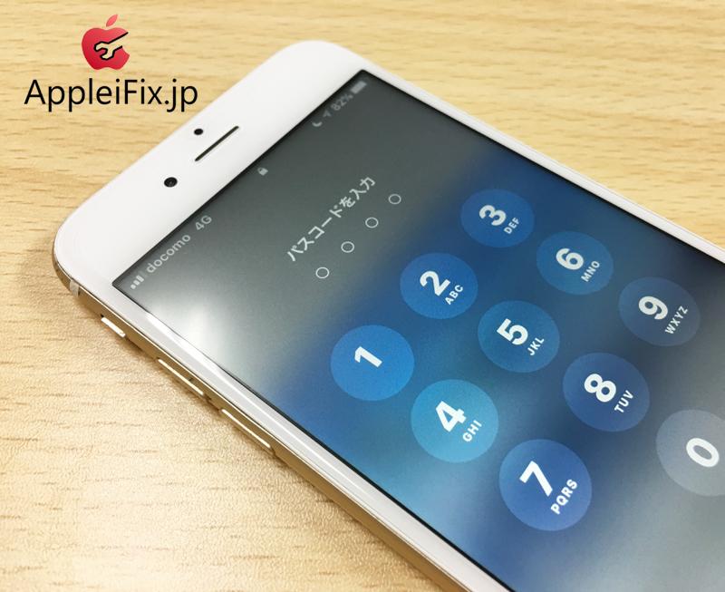 iPhone6S液晶交換修理3.JPG