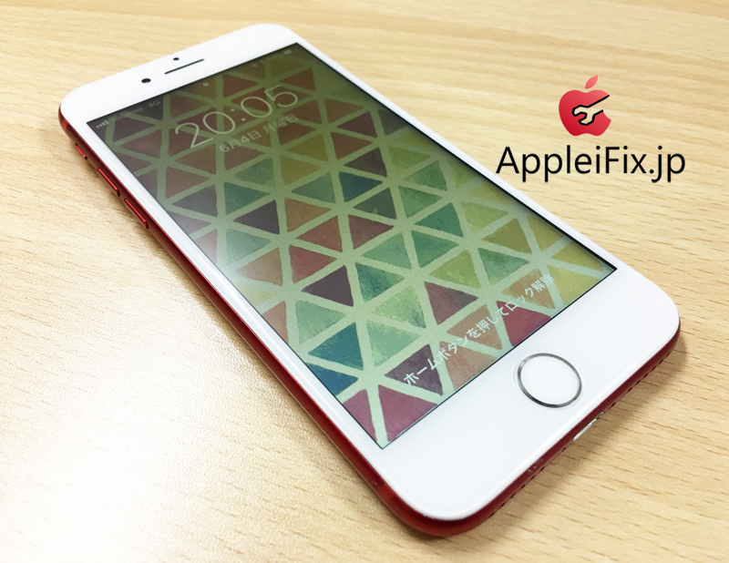 iPhone7red fix front screen3.jpg